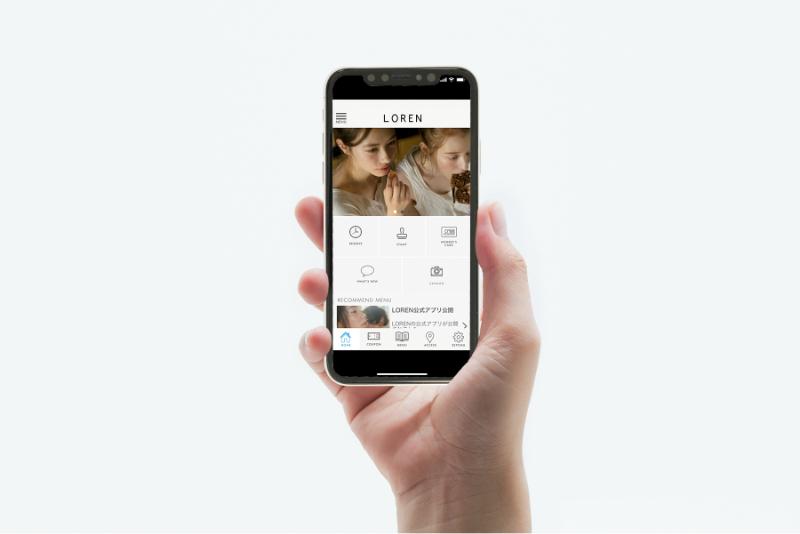 ローレン公式アプリ